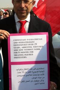 Dr Nader Dawani at a protest in December 2011